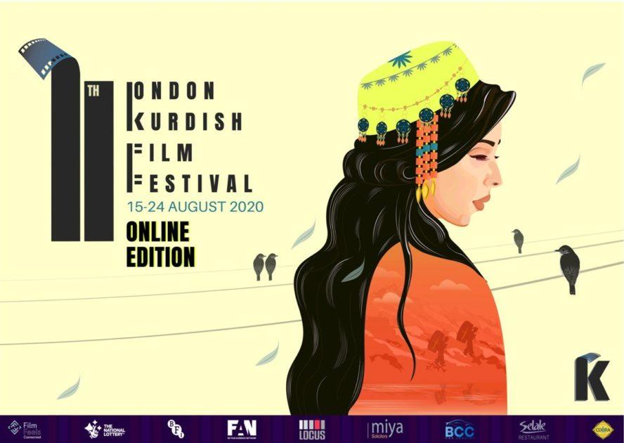 11th-LKFF-Poster-design-created-by-Zelah-Latteef